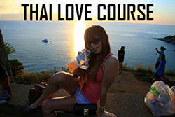 Thai Love Course Thumbnail