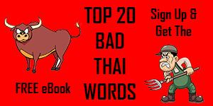 Top 20 Bad Thai Words